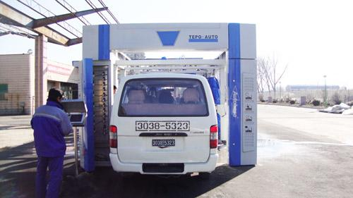 Powerful high-pressure automatic car wash machine with 4KW water pump