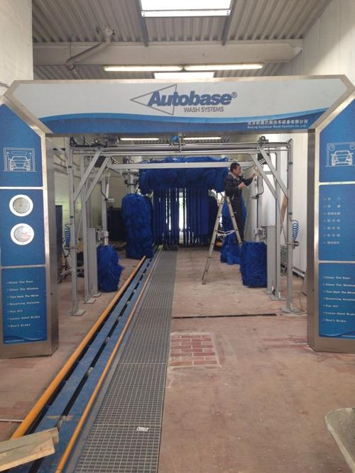 Automatic tunnel car wash system autobase for sale car wash systems