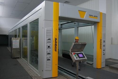 TEPO - AUTO Tunnel Car Wash System