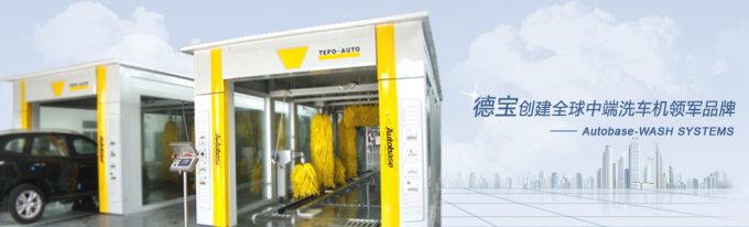 TEPO-AUTO-1201-1 TUNNEL CAR WASH