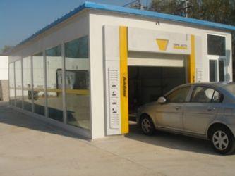 Beijing Autobase Wash Systems CO.,LTD.