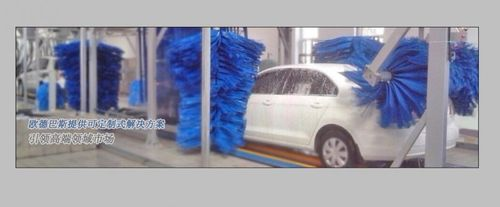 Interpretation of Chinese Car Wash Format (ii)