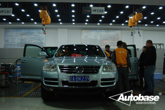 China Car Care and Details supplier