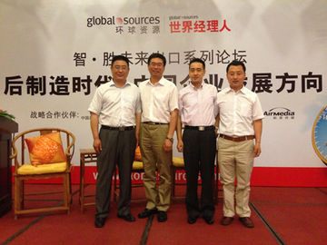China Global Managers' BBS supplier