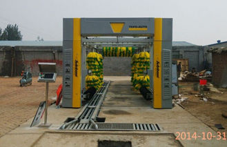 China Washing Speed Quickly Autobase Professional Car Wash Systems High Efficiency supplier