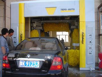 Car Wash Swing Arm