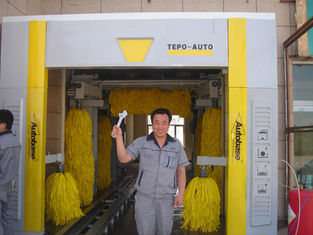 China Automatic car washer systems & security & stability supplier