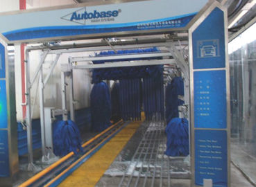 China Tunnel car wash machine AUTOBASE supplier