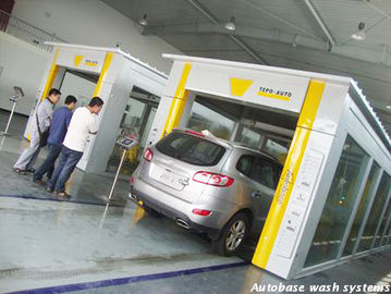 China Hyundai Motors company adopt TEPO-AUTO automatic car wash for the first time supplier