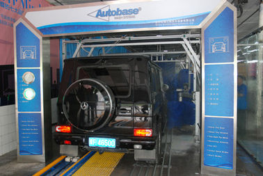China Professional Car Wash System , Autobase Tunnel Car Wash Machine supplier