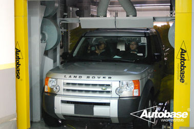 China Auto Detailing / Car Wash Systems Autobase supplier