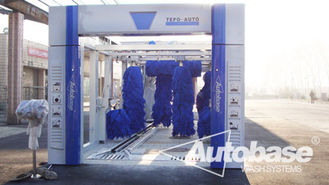 China Tunnel car wash machine TP-701 supplier
