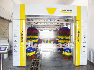 China Tunnel car wash machine supplier