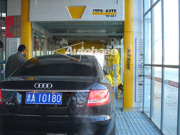 China Powerful high-pressure automatic car wash machine with 4KW water pump supplier