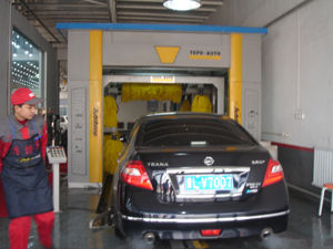 China Beijing Xiaotangshan Store of AUTOBASE-AUTOLUCE CARCARE & DETAILING starts officially, pre-opening on Dec.12th 2008. supplier