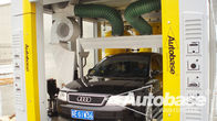 China Automatic tunnel car wash equipment TEPO-AUTO TP-1201-1 factory