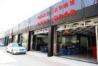 China Japan hs car service install car washer factory