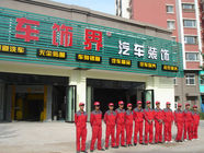China Autoluce-Shenyang Huanggu shop factory