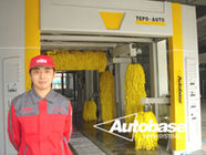 China ATUOLUCE-Auto detailing service< Huibao international> store is in business in Shenyang province company