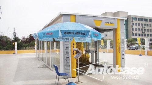 Tunnel car wash equipment tepo auto tp 701 for sale car wash