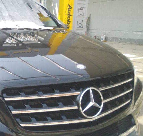 Tepo Auto Car Wash Price