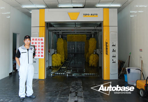 ... -AUTO New Car Wash Machine Occupy Japanese Auto Service Shop supplier