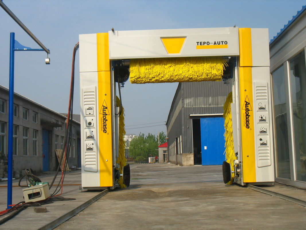 Self Service Car Wash Equipment China