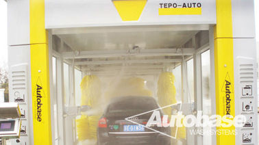 TEPO-AUTO automatic car washing machine,