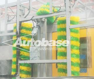 China train wash system AUTOBASE