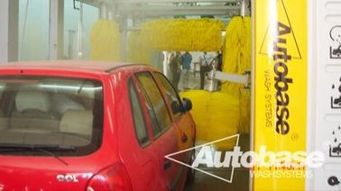China car wash machine & security & stability factory