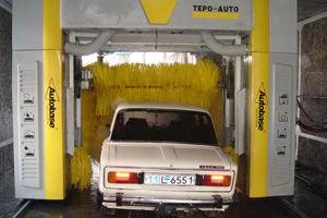 Uzbekistan-Tashkent Petroleum Company-Filling Station successfully equipped with TEPO-AUTO car washing machine.